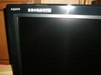 P9160028