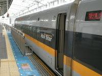 P6210176
