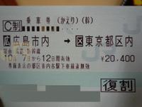 P1000340a