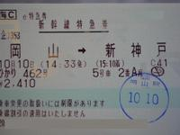 P1000375a