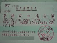 P1000402a