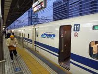 P1000405a