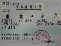 P1000469a