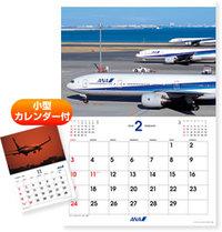 Anaskyshop_calendar_img42515