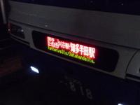 P1010530