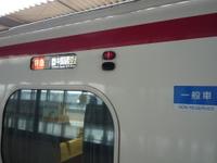 P1010568