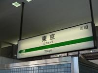 P1030578