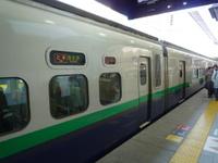 P1030604