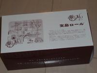 P1100451