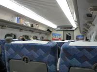 P1100602