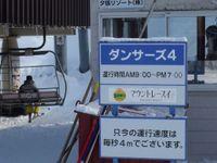 P1130569