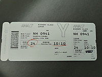 P1160376_2