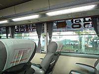 P1160411