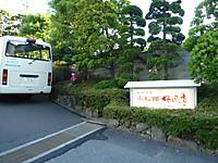 P1160866