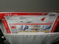 P7080065